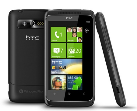 https://i2.wp.com/www.itechnews.net/wp-content/uploads/2010/10/HTC-7-Trophy-WP7-Phone-with-XBOX-LIVE-and-SRS-WOW-HD-1.jpg