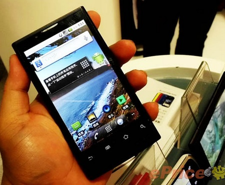 Huawei IDEOS X6 Android Smartphones 1