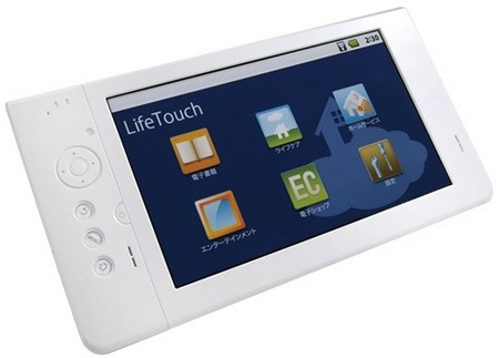 NEC LifeTouch Android-based Cloud Communicator