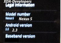 Samsung Nexus S and Gingerbread 2.3 in the wild system info