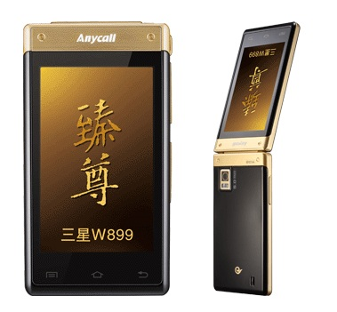 Samsung W899 Android Clamshell Phone with Two Super AMOLED Touchscreens 2