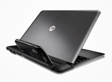 Motorola Laptop Dock for ATRIX 4G
