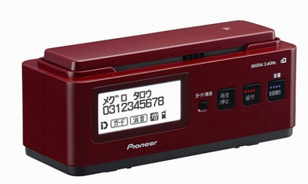 Pioneer TF-FN2000 DECT Cordless Phone