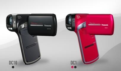 Panasonic HX-DC10 and the HX-DC1 Full HD Camcorders