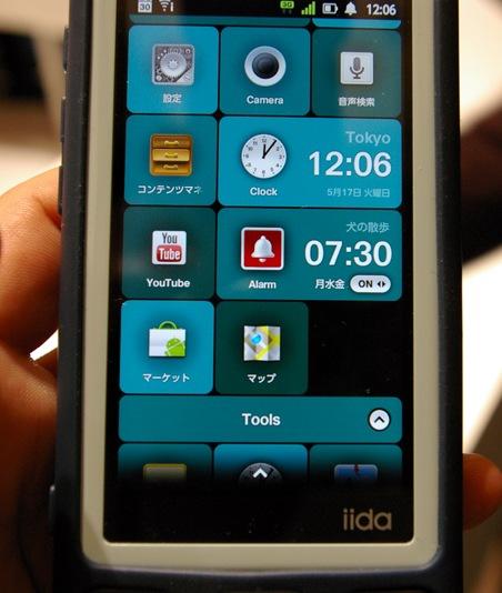 KDDI au iida INFOBAR A01 Android Smartphone iida UI 3