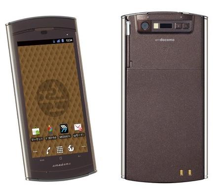 NTT DoCoMo NEC MEDIAS WP N-06C Ultra Slim Waterproof Android Smartphone brown