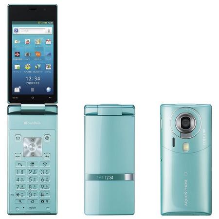 Softbank Sharp 007SH AQUOS PHONE THE HYBRID Clamshell runs Android blue