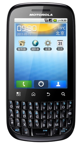 Motorola FIRE XT316 Android QWERTY Phone