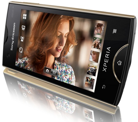 Sony Ericsson Xperia ray Android Phone with 8 Megapixel Exmor R Camera1