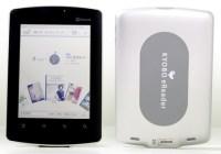 Kyobo Mirasol e-book reader runs Android 1
