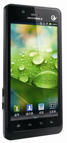 Motorola XT928 Android Smartphone for China Telecom 1
