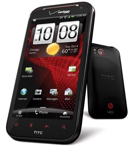Verizon HTC Rezound Smartphone with Beats Audio front back
