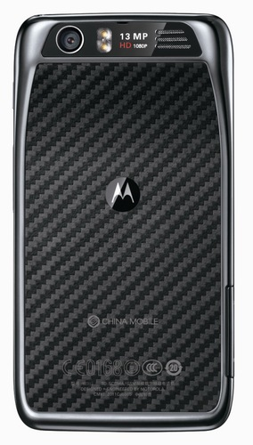 Motorola MT917 is the RAZR for China Mobile BACK