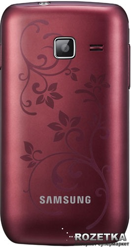 Samsung Wave Y La Fleur Edition back
