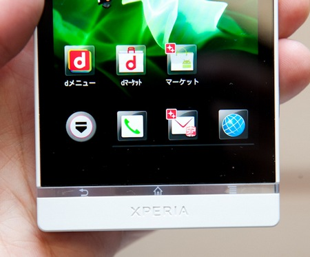 Sony Ericsson Xperia NX SO-02D Android Smartphone for NTT Docomo hands-on 4