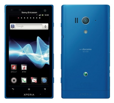 Sony Ericsson Xperia arco HD SO-03D Smartphones for NTT DoCoMo blue