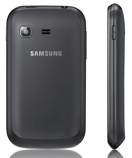 Samsung Galaxy Pocket Affordable Entry-level Smartphone back side