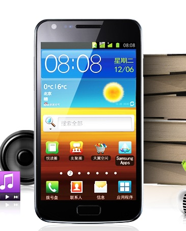 Samsung Galaxy S II DUOS Dual-network, Dual-standby Smartphone for China Telecom 2