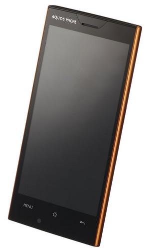 Softbank Sharp AQUOS Phone 104SH Android Phone rising sun