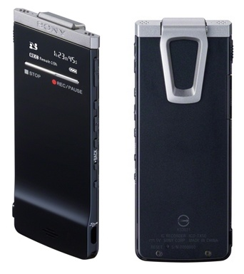 Sony ICD-TX50 Slim Digital Voice Recorder 1
