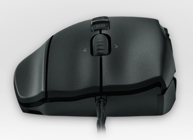 Logitech G600 MMO Gaming Mouse with 20 buttons front