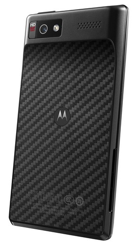 Motorola RAZR V XT889 for China Telecom back