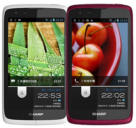 Sharp SH530U Android Smartphone gets a 5-inch Display colors front