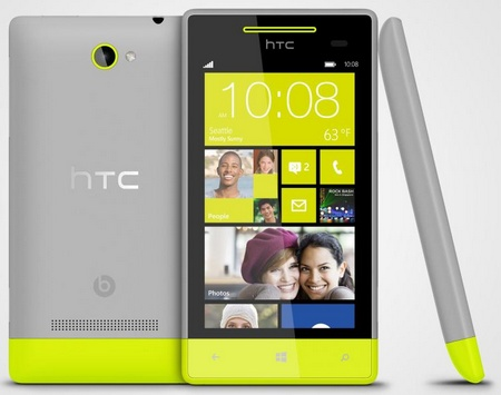 HTC 8S Mid-range Windows Phone 8 Smartphone High-rise gray