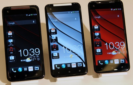 KDDI au HTC J Butterfly gets 5-inch 1080p Touchscreen live shot