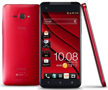 KDDI au HTC J Butterfly gets 5-inch 1080p Touchscreen red