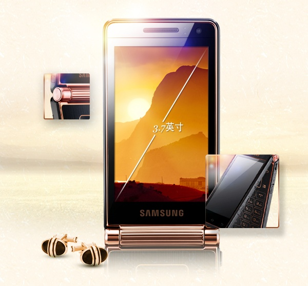 China Telecom Samsung SCH-W2013 Dual-screen Flip Android Phone gets Quad-core CPU premium