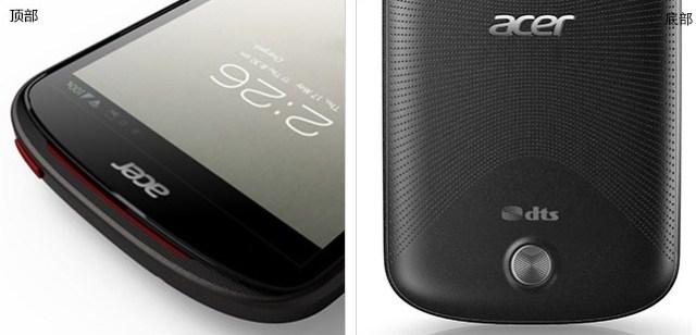 Acer Liquid E1 4.5-inch Mid-range Dual-SIM Smartphone details