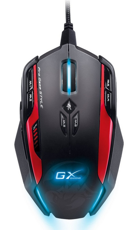 Genius Gila Professional Gaming Laser Mouse