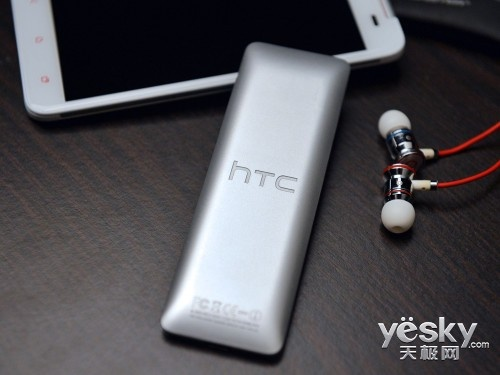 HTC Mini is a Remote Control Handset for Butterfly back