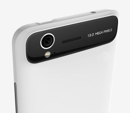 ZTE Grand S - 6.9mm Thinnest 5-inch Full HD Smartphone camera