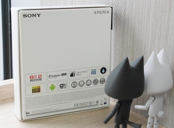 Sony Xperia Z gets unboxed early box back