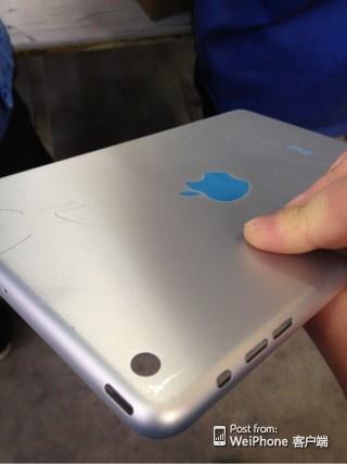iPad mini 2 Backplate leaked 6