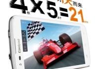 CoolPad MAX 7295 5-inch Quad-core Smartphone 1