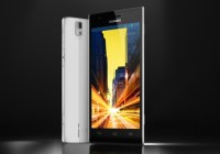 Huawei Ascend P2 - The 'World's Fastest' 4G LTE Smartphone 1