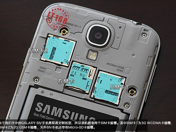 Samsung Galaxy S IV gets Early Preview dual sim
