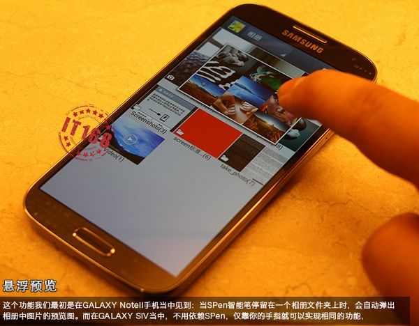 Samsung Galaxy S IV gets Early Preview floating touch