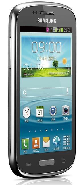 Samsung Galaxy Infinite CDMA GSM Dual-Mode Smartphone angle