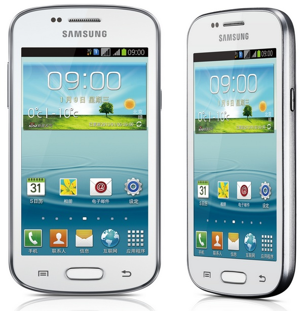 Samsung Galaxy Trend II Duos dual-sim android phone