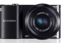 Samsung NX1100 Mirrorless Smart Camera front