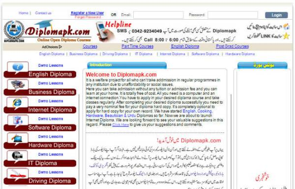 Online Educational Sources To Get Free Diploma Certificates
