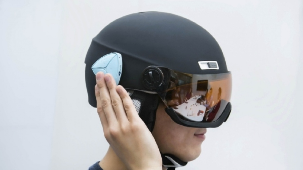 Is Samsung preparing for a smart Helmet!