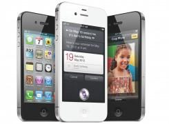 iPhone4S_SiriXL