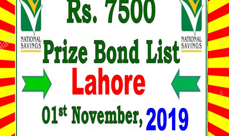 Prize Bond Draw Rs 7500 at Lahore 01 November 2019
