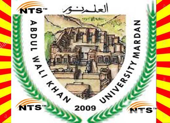 AWKUM M.PHIL/MS & PhD Programs 2020 NTS Admission Form