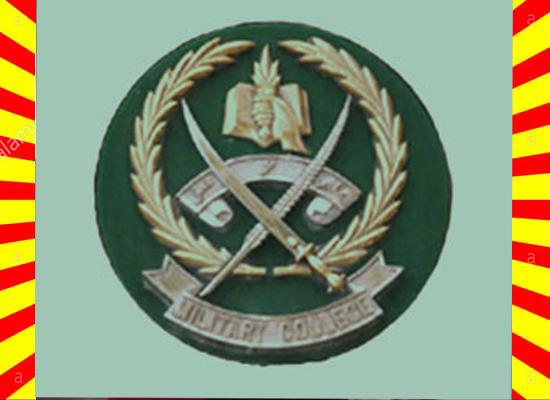 Cadet College Jhelum Entry Test Result 2020 Online